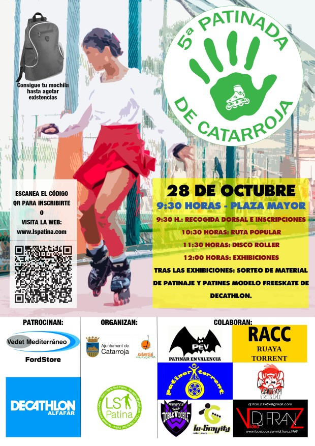 CARTEL 5 PATINADA